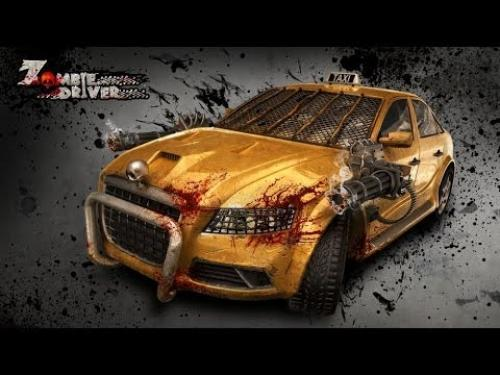 zombie driver 1.1