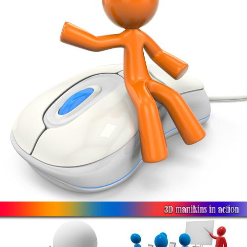 3D Webmaker - Download 2.0
