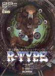 R-Type 1.0