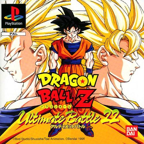 Dragon Ball Z MUGEN Edition 2 - Download Edition 3.0