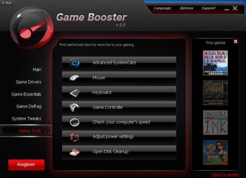 Game Booster 1.51 - Download 1.51