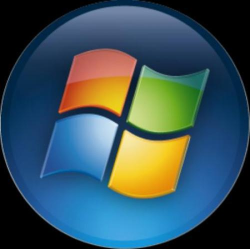Microsoft Windows Installer 4.5 - Download 4.5
