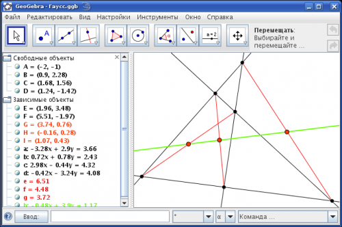 GeoGebra 3.0.0 - Download 3.0.0